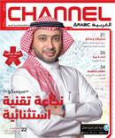 Channel Arabic