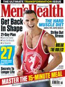 Men's Health (English)