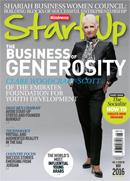 Startup (English)