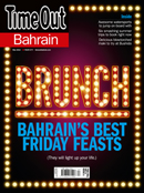 Time Out Bahrain (English)