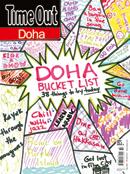 Time Out Doha (English)