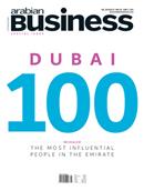 Arabian Business (English)