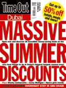 Timeout Dubai (English)