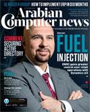 Arabian Computer News (English)