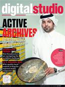 Digital Studio (English)