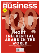 Arabian Business (English)