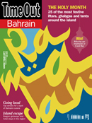 Timeout Bahrain (English)