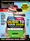 Timeout Dubai (English)