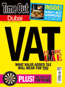 Time Out Dubai (English)