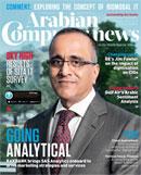 Arabian Computer News