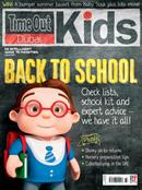 Timeout Kids (English)
