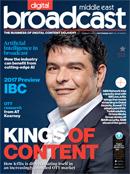 Digital Broadcast (English)