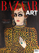 Harper's Bazaar Art (English)