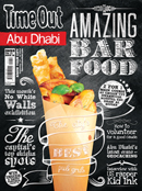 Timeout Abu Dhabi (English)