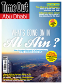 Timeout Abu Dhabi (English)