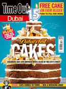 Time Out Dubai (English)