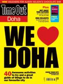 Timeout Doha (English)