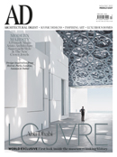 Architectural Digest (English)