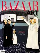 Harper's Bazaar Art (English)