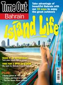 Timeout Bahrain (English)