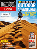 Time Out Doha (English)