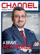 Channel Middle East (English)