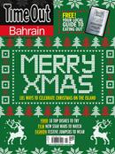 Time Out Bahrain (English)