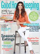 Good Housekeeping Middle East (English)