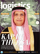 Logistics Middle East Cover