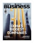 Arabian Business Qatar (English)