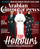 Arabian Computer News (English)