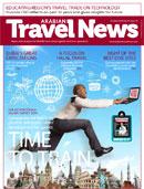 Arabian Travel News (English)