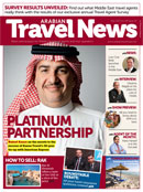 Arabian Travel News