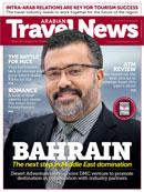 Arabian Travel News
