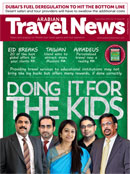 Arabian Travel News (English)