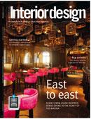 Commercial Interior Design (English)