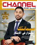 Channel Arabic (Arabic)