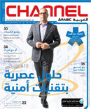 Channel Arabic (Arabic)