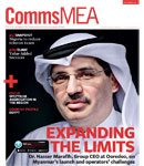 Communications Middle East & Africa (English)