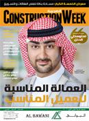 Construction Week Al Arabia (Arabic)