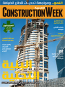 Construction Week Al Arabia