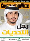 Construction Week Al Arabia