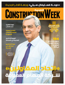 Construction Week Al Arabia (Arabic)