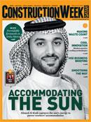 Construction Week Qatar (English)