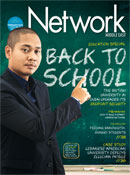 Network Middle East