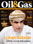 Oil & Gas Al Arabia Cover