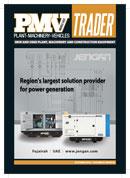 PMV Trader