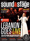 Sound & Stage Middle East (English)