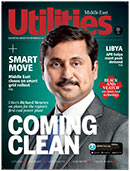 Utilities Middle East Cover