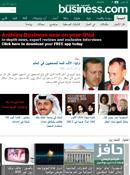 ArabianBusiness.com (Arabic)